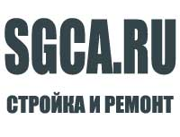 WWW.SGCA.RU